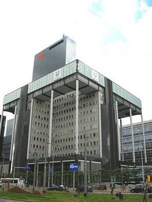 Unilever Head Office Building Rotterdam.jpg